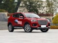haval_h2s_red_label_3.jpg