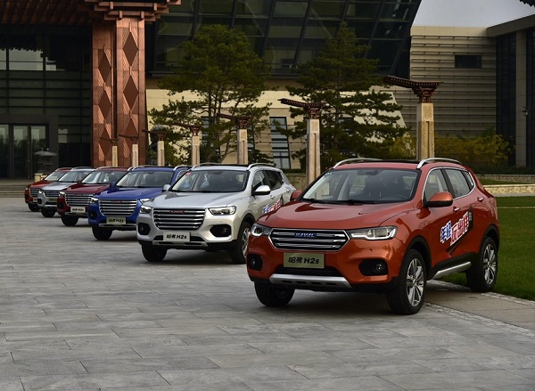haval_h2s_5