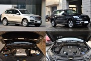 Haval H8 vs Mercedes Benz ML320