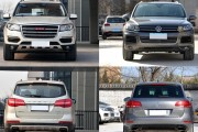 Haval H8 vs VW Touareg